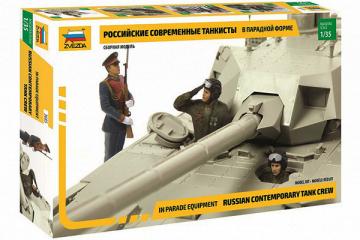 Солдаты Российские современные танкисты в парадной форме (1/35)
