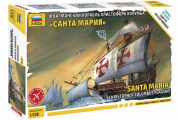 Корабль 'Санта Мария' Христофора Колумба. Сборка без клея (1/350)