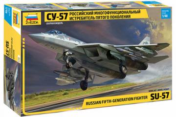 Самолет СУ-57 истребитель пятого поколения (1/48)