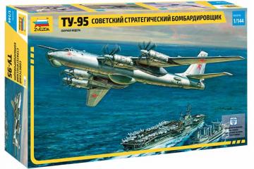 Самолет ТУ-95 советский стратегический бомбардировщик (1/144)