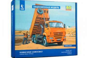 Сборная модель КАМАЗ-6520 самосвал 6х4 (1/43)